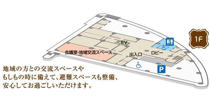floormap_04